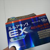 RSP67 サンプル百貨店 品川 ☆ 第一三共ヘルスケア ルルアタックシリーズ