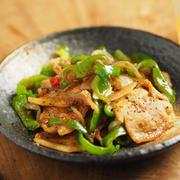 レシピブログ連載、豚肉とピーマンの生姜炒め