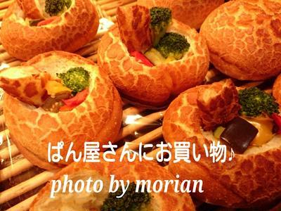 シイタケのおいしー食べ方♪