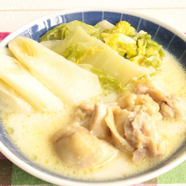 人気の身体が温まるレシピ!旨しお豆乳とり鍋の作り方。