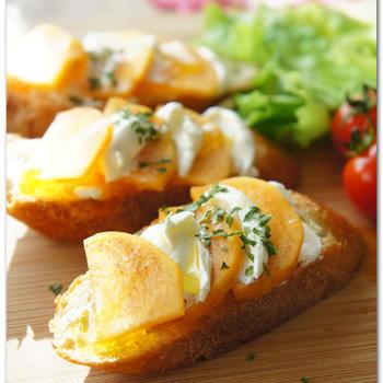柿とクリームチーズのブルスケッタ
