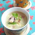 ホワイトマッシュルームの洋風茶碗蒸し