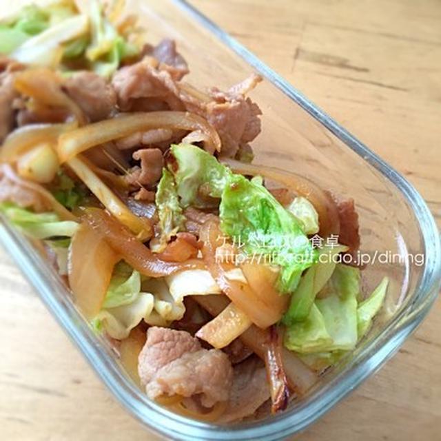 豚とキャベツの甘味噌炒め