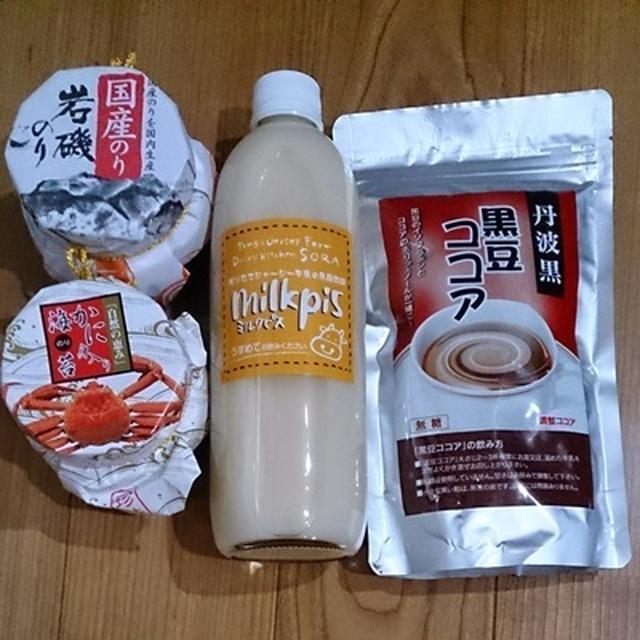 茹でガニdeカニご飯。と、お土産@京丹後。