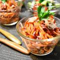 塩鮭キャロットラペ。柚子胡椒香る、鮭の塩気とうまみで和風なサラダのレシピ。 by akkeyさん