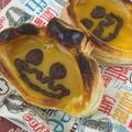 ペットボトルで型をとる!簡単かぼちゃプリンパイ【ハロウィンレシピ】