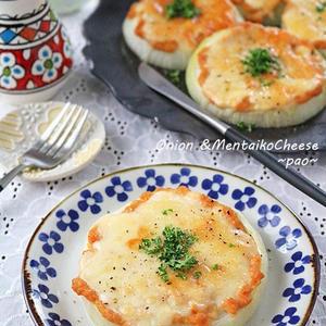 甘味が引き立つ!「新玉ねぎとチーズ」で作る絶品おつまみ