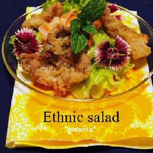 カリカリ豚肉のエスニックサラダ★
