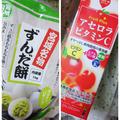 冷凍するダケ→♪シャーベット♪