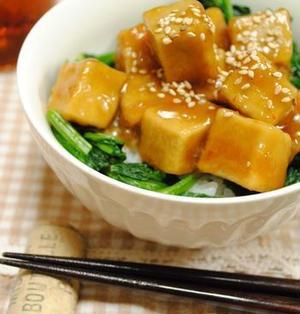 高野豆腐の旨ピリ丼*
