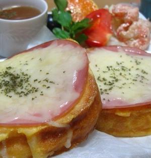 ラウンドパンでハムチーズフレンチトースト☆