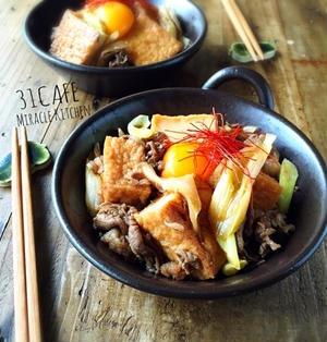 厚揚げの肉豆腐