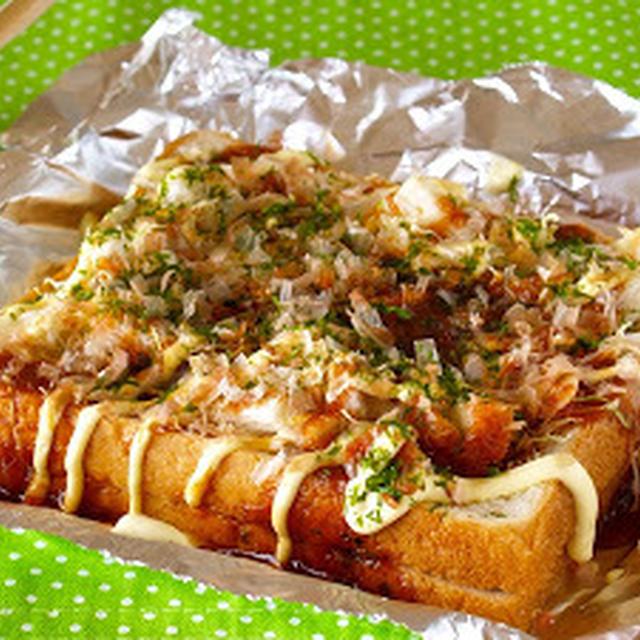 Okonomiyaki Toast - Video Recipe