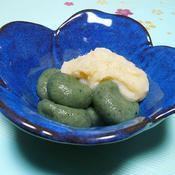 柚子こしょう味噌あんで食べる、よもぎ白玉