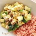 鶏肉とズッキーニのとろとろチーズ卵とじ&混ぜるだけのケチャップライス by Legeloさん