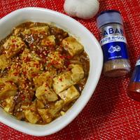 スタミナにんにくたっぷり手作り麻婆豆腐♪
