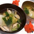【関東風お雑煮】白だしで簡単お雑煮レシピ/やる気★★★