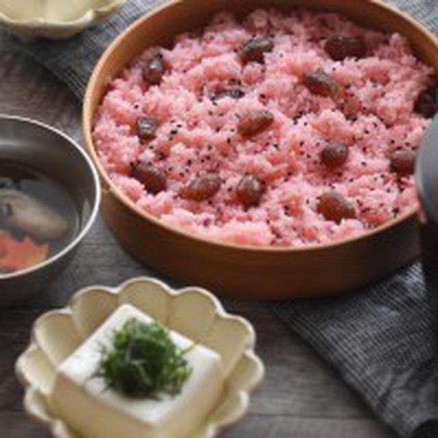 の 炊き 方 赤飯