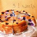 ☆混ぜるだけッ☆大好きなブルーベリーチーズケーキ☆
