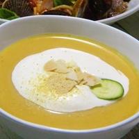 バターナッツかぼちゃの冷製ポタージュスープ