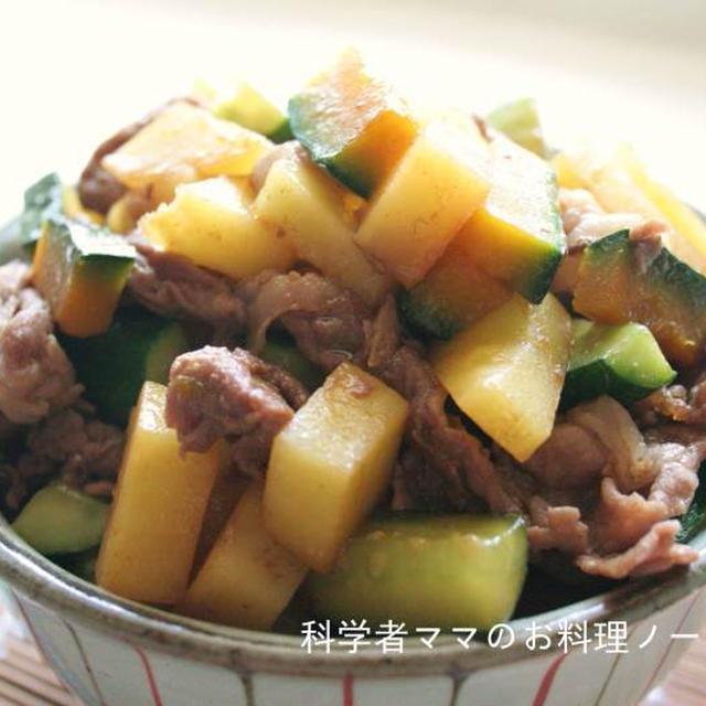 野菜と牛肉の甘辛丼