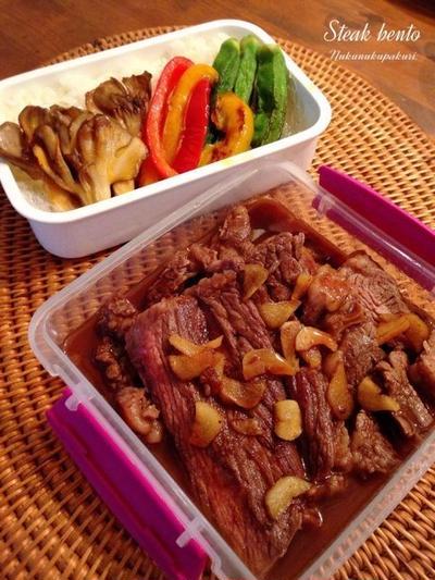 くらしのアンテナ掲載『運動会のお弁当!ボリューム満点「お肉」のおかず決定版』