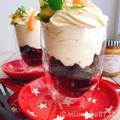 お砂糖なしチーズクリームのゼリーパフェ(動画有)