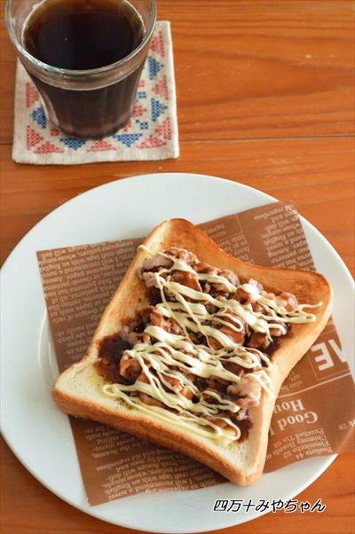 広島県呉市のB級グルメ「肉玉ライス」風♪「肉玉トースト」