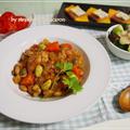 柿のフルーツブランデーdeチキンビーンズ☆カボチャの生ハム巻きチーズ・ブロッコリーの酢味噌かけ等