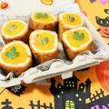 ボリューム満点♪かぼちゃの肉巻きフライ