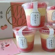 一年中食べたいアイス♡ たっぷり苺♪博多 あまおう アイス