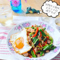 ラープ・ムー焼きそば*  ニラ&豚でスタミナUP by ふじたかなさん