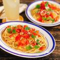 旬のトマトをふんだんに使った夏らしさ抜群のひと皿!トマトとタコのさっぱり冷製パスタレシピ!