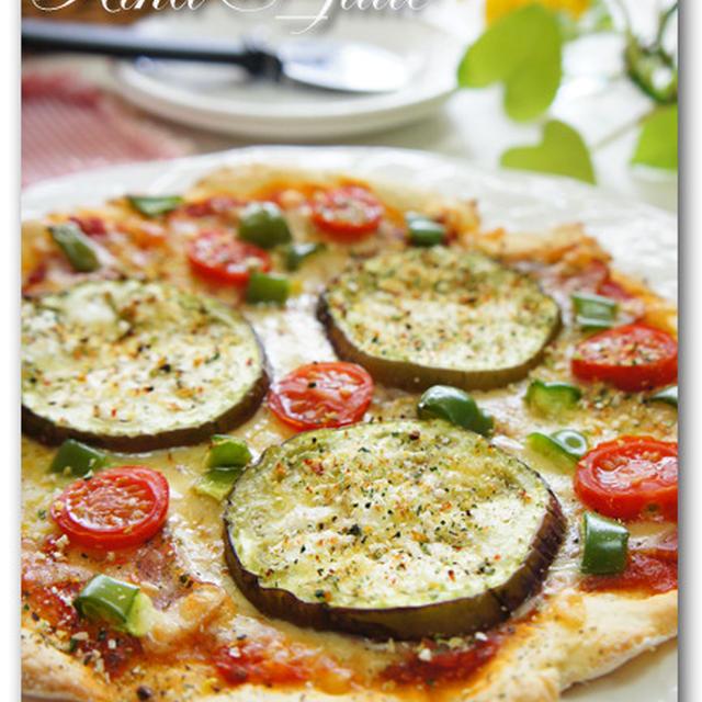 大きな茄子のピザ、再び! とハナミズキ