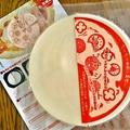 【もちピザシート】DE 簡単おいしいピザ作り♪