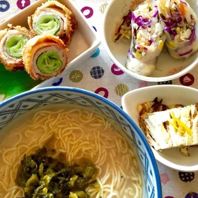 マルちゃん正麺といっしょに作る献立、長ネギの豚肉巻きフライ。
