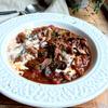 牛肉とマッシュルームのトマト煮
