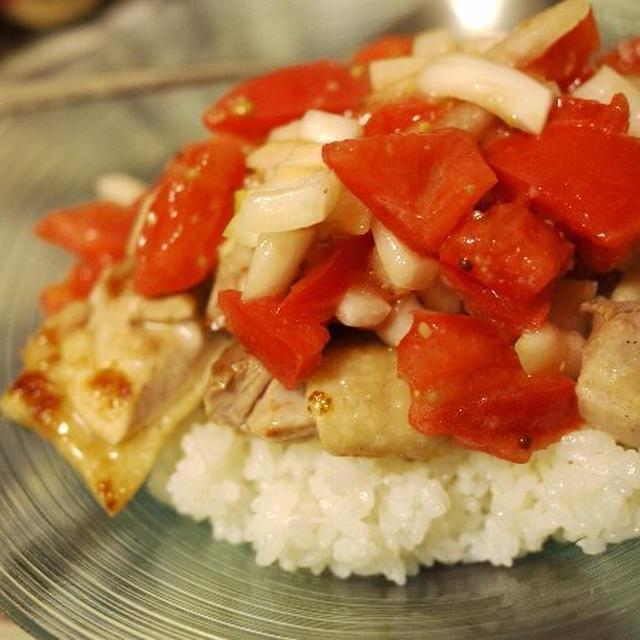 「カリカリチキンとトマトのライス」とか