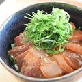 イナダの薬味たっぷりづけ丼。ブリよりお得であっさり、中性脂肪も下げるヘルシーご飯。