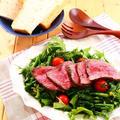【 ヨーロッパのおそうざい 】 新鮮野菜でいただくローストビーフサラダ by 庭乃桃さん