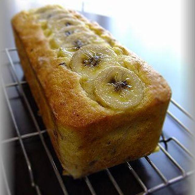 バナナとくるみのパウンドケーキ。