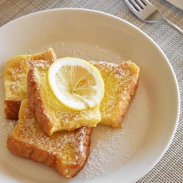 チリ産レモンで作る「レモンフレンチトースト」