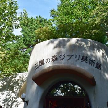 三鷹の森ジブリ美術館へ行きました。と、かき氷。