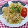 豚肉と玉ねぎの炒め物☆
