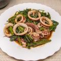 【肝いり絶品】スルメイカと空芯菜の炒めもの