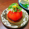 トマトの丸ごと和風ピクルス。