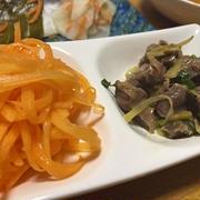 作り置きのキャロットラペ・砂肝の生姜炒め♪