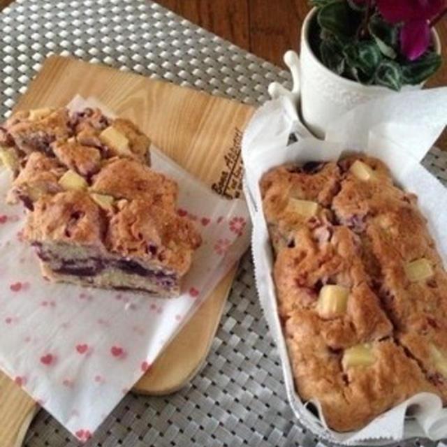 コンテチーズと紫薩摩芋のパウンドケーキ