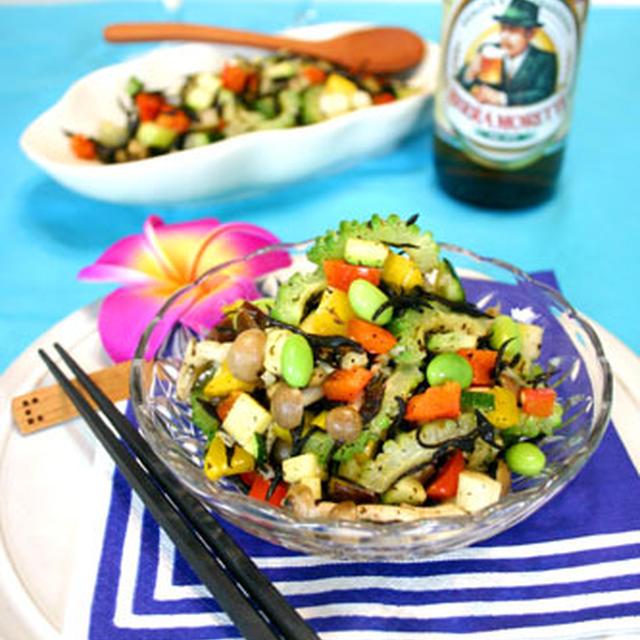 夏野菜とひじきの柚子ガーリックホットサラダ☆