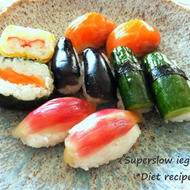 鮮やかでヘルシー「お漬物寿司」ミツカンすし酢モニターで簡単レシピ。